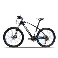 26-inch Carbon Fiber Mountain Bike 30 Speed 33 Professional Racing Ultra-light Frame Off-road B