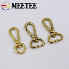 2pcs Meetee Pure Copper Hooks Brass Luggage Bag Metal Buckles Key Chain Dog Collar Lobster Clasps Snap Hook DIY Leather Craft