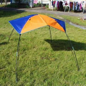Beach Tent Awning 1-2 Person R