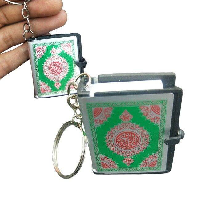 Lindo Mini llavero de Corán islámico árabe mujeres Alá papel Real puede leer colgante llavero moda joyería religiosa