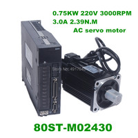 80ST M02430 220V 750W AC Servo motor 2.39N.M. 3000RPM 0.75KW servomotor Single Phase ac drive permanent magnet Matched Driver