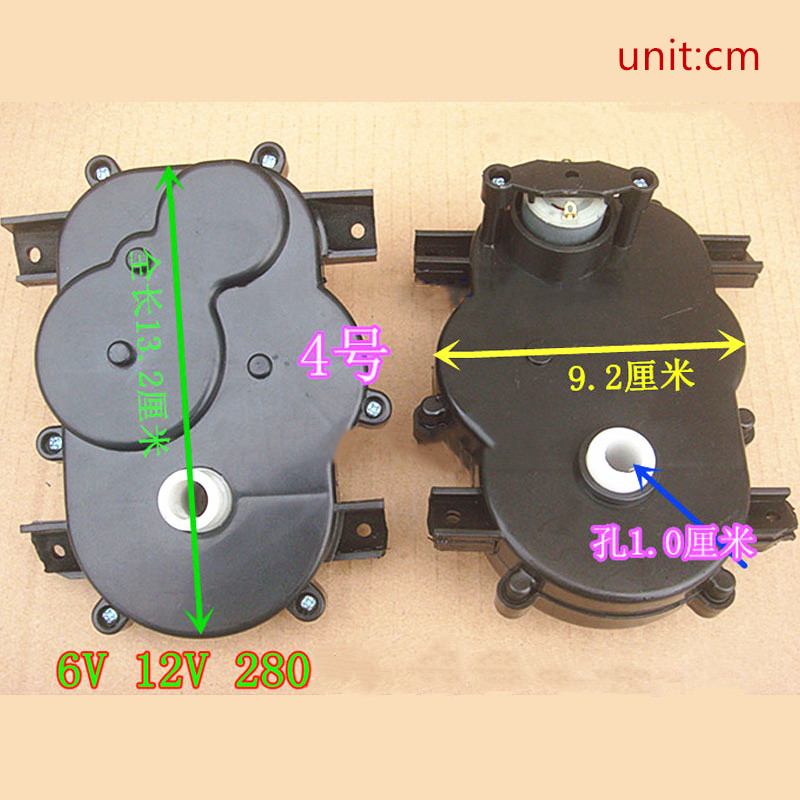 1pair DC6V 12V 280 model remote control steering motor gearbox Electric toy car dc motor gear