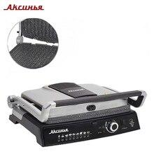 Электрический пресс-гриль АКСИНЬЯ КС-5210 серебряная с черным,съемные панели мраморное покрытие