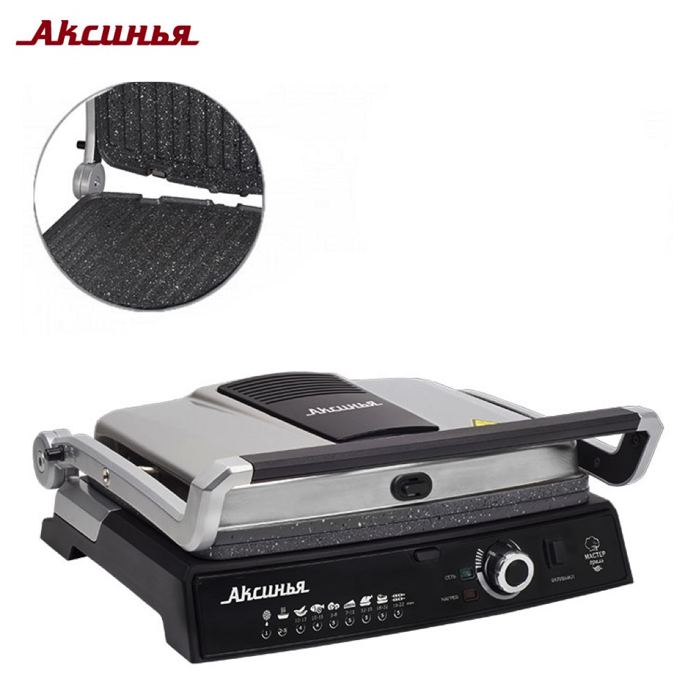 цена на Electric Grills & Electric Griddles aksinya 0R-00005335 Cooking Appliances Electric Press Grill KC-5210 kitchen
