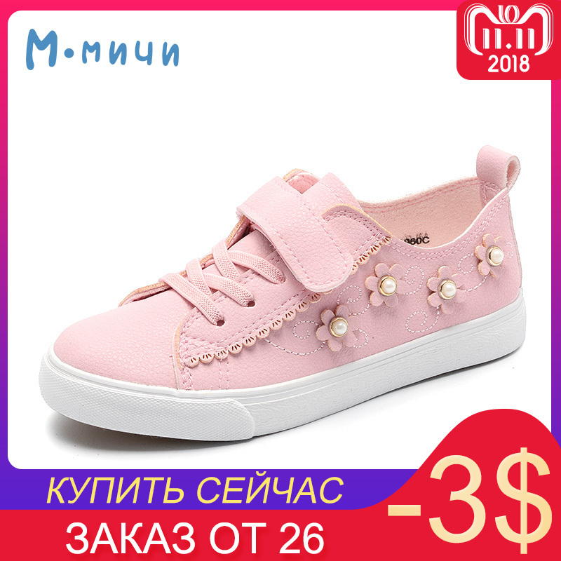 MMNUN 2018 Autumn Girls Shoes Breathable Pu Leather Kids Shoes for Little Girl Cute Children Sneakers Children Shoes ML960C kids shoes girls boys pu leather lace up high children sneakers girl baby shoes sport autumn winter children shoes