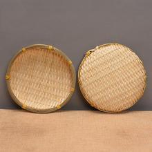 1 шт. бамбуковая корзина ручной работы тканая легкая круглая пищевая совковая корзина для сушки овощей фруктов печенья