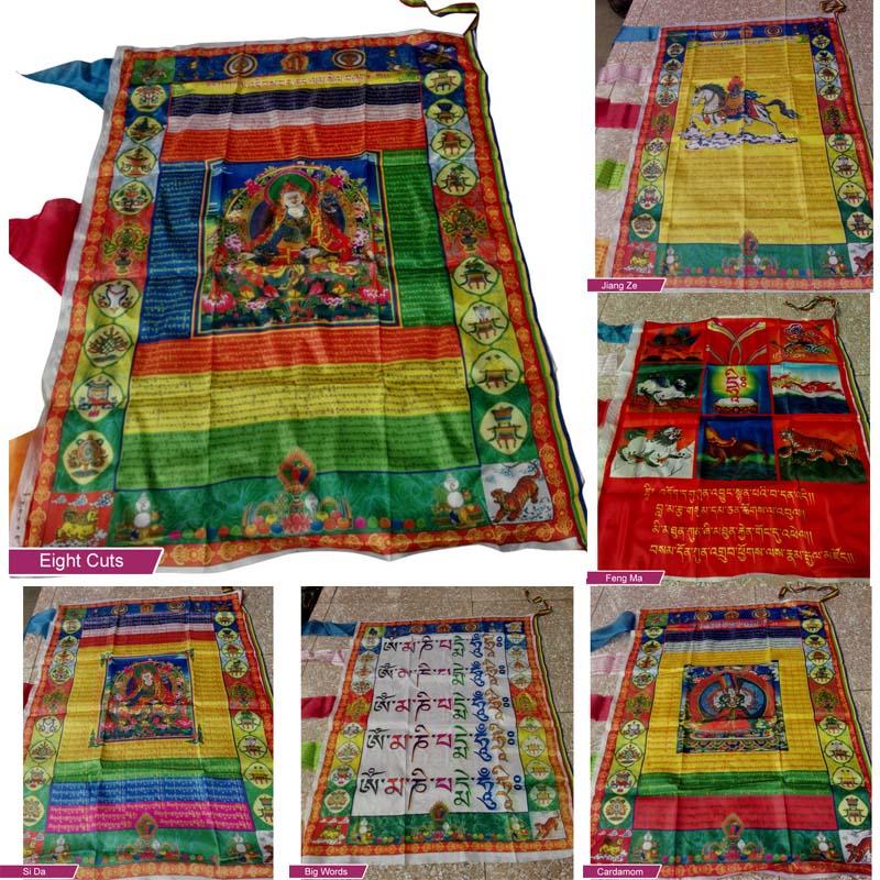 Lucky Tibetan Buddhism Silk Flag Wall Hanging Decor Flags Banners Accessories Buddha Prayer Flag Decors Wind Horse Home Decor