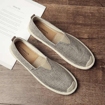 UPUPER Breathable Linen Casual Men's Shoes Old Beijing Cloth Shoes Canvas Summer Leisure Flat Fisherman Driving Shoes Wicking - DISCOUNT ITEM  49% OFF All Category