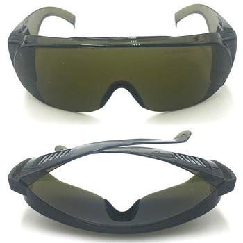 EP-IPL-3-6 IPL 190nm-2000nm OD4+ Lighting Protective Goggles Glasses