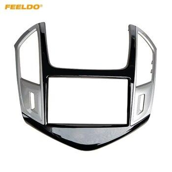 FEELDO Car Refitting Radio DVD Panel Fascia Frame Adaptor For CHEVROLET Cruze 2012+ Stereo 2Din Dash Fitting Frame Mount Trim