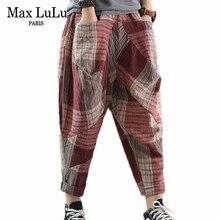السراويل إمرأة سراويلي Pantalon