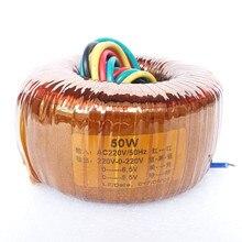 50W double AC220 6.5V 10v vacuum tube Toroidal transformer For Hi Fi Audio Marantz 7 12AX7 12AU7 Tube Preamplifier Preamp