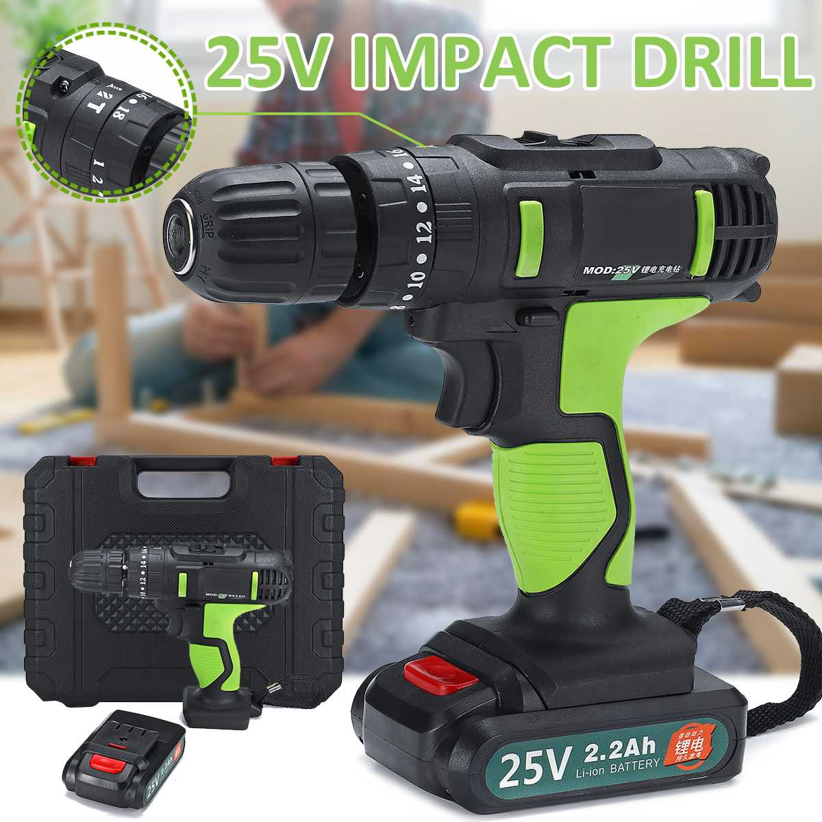 цена на 25V 2-Speed Cordless Electric Drill 220v Impact Drills 3/8 Driver Rechargable Drill Screwdriver 1 or 2 Batteries Power Tool
