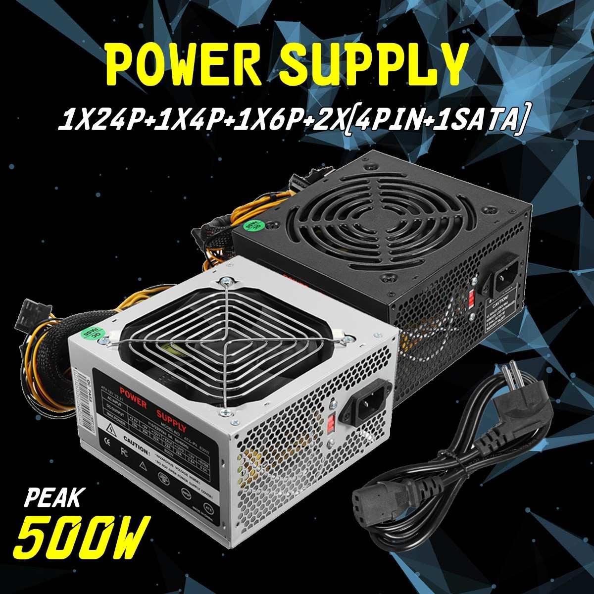 Noir/argent 500 W PSU PFC ventilateur silencieux ATX 24pin Sata ordinateur de jeu alimentation pour Intel AMD PC peut PC ordinateur