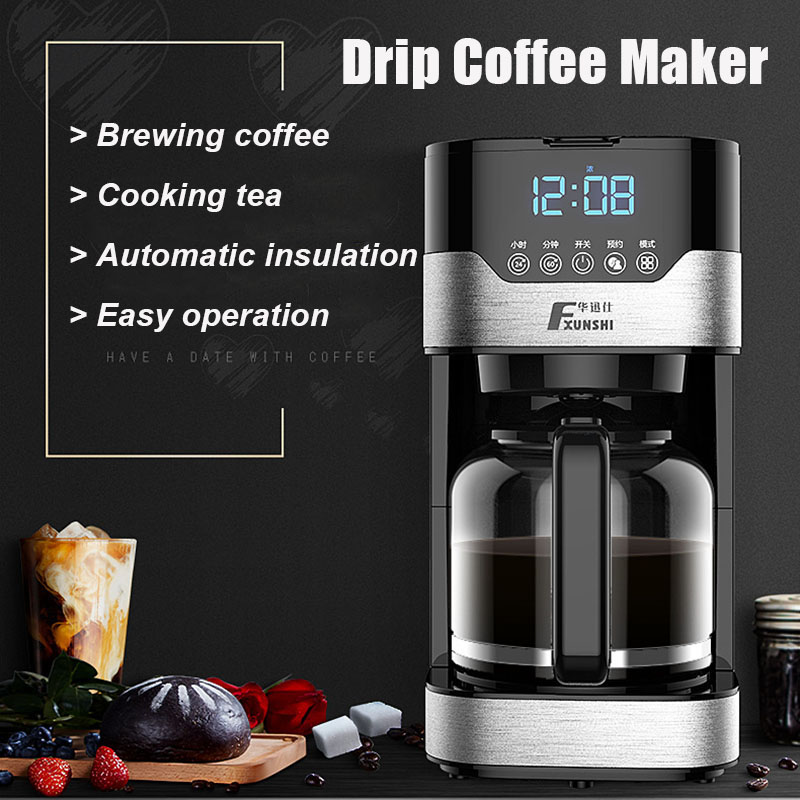 1.5L 220V Automatic Insulation Drip Coffee Maker Smart Touching Portable Tea Coffee Machine 800W Cafe Machine 164x205x325mm1.5L 220V Automatic Insulation Drip Coffee Maker Smart Touching Portable Tea Coffee Machine 800W Cafe Machine 164x205x325mm