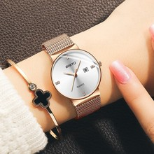 Rose Top Watches Watch