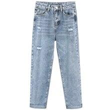 цены Korean 2019 New Vintage High Waist Boyfriend Jeans Womens Ripped Holes Full Length Pants Loose Cowboy Straight Pants