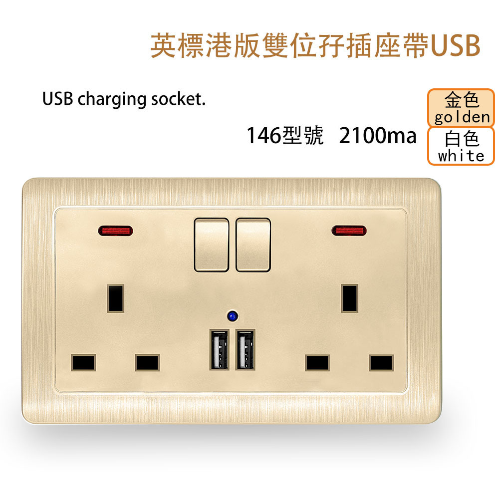 146 Style English Double Three Supply Power Socket 13A Square British Standard with Double USB Switch