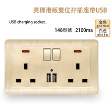 146 Style English Double Three Supply Power Socket 13A Square British Standard with Double USB Switch Double A Socket Panel