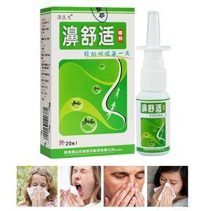1 قطعة العشبية الأنف بخاخ الجيوب الأنفية المزمن الصينية التقليدية الطبية عشب رذاذ الأنف العلاج الأنف الرعاية الصحية C2