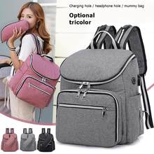 2pcs/set Baby Diaper Bag Backpack Nappy Bag Waterproof Mummy Maternity Large Capacity Multi-function Outdoor Travel Bags(China)