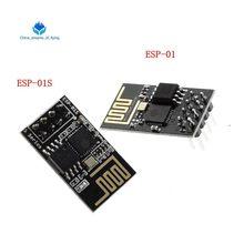 ShengYang 1 pièces ESP-01 ESP-01S ESP8266 série WIFI modèle authenticité garantie, Internet de chose