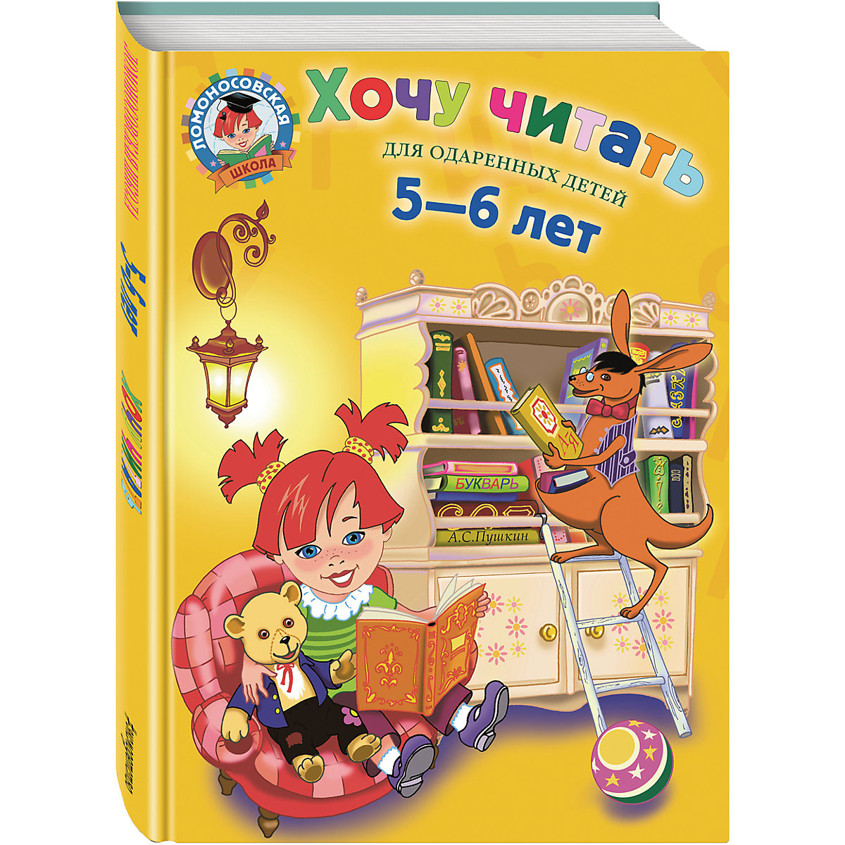 Books EKSMO 4753433 Children Education Encyclopedia Alphabet Dictionary Book For Baby MTpromo