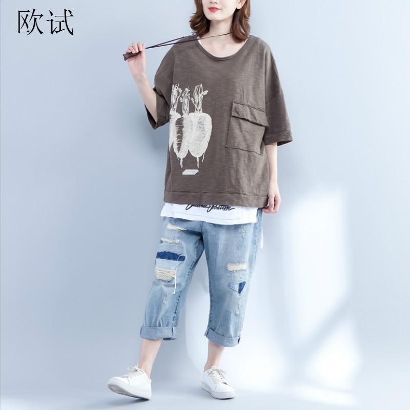 Plus Size Cotton Summer Tshirt Women Vintage Korean Style Tee T-Shirt Graphic Tees Print Oversized T Shirt Femme Tops Streetwear
