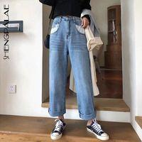 SHENGPALAE 2019 KOREAN Fashion Loose Big Size Jeans Patcjhwork White Pockets New Summer Wide Leg Pants Women Tide FM74605S
