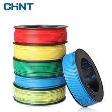 цена на CHNT Flexible Insulation Jumper Cable Single-core Home Improvement Copper Core Hard Line BV6 Square 10 Meters Multi-color Wire