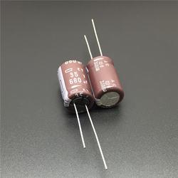 5pcs 10uF 450V JAMICON TH  450V10uF Low ESR Long Life Capacitor  10x25mm