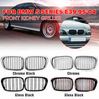 Pair Chrome Black/Gloss Black Front Kidney Grille Grilles For BMW E39 M5 5-series 525i 528i 530i 1997-2003 Car Accessories Part
