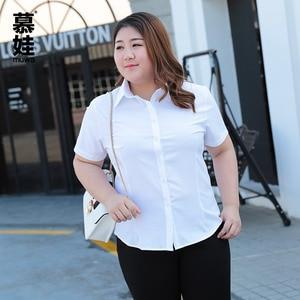 Image 2 - Shirt Blouse Women Plus Size 5XL 6XL 7XL 8XL 10XL Womens Tops and Blouses Chiffon White Shirts Summer Office Ladies Formal Blusa