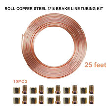 цена на Hot Sale Gold Bund Motorcycle Hose Braided Steel Brake Clutch Oil Hose Copper Steel Brake Line Tubing Kit