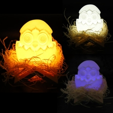 LED Egg Shell Night Lamp With USB Charging For House Home Gift Light