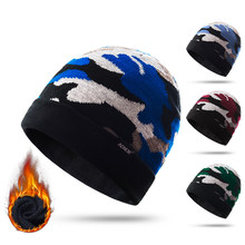 0dd483da08e Knitted Sports Hat Windproof Running Beanie Hat Outdoor Cycling Skull Cap  Warm Ski Beanie Breath Antibacterial