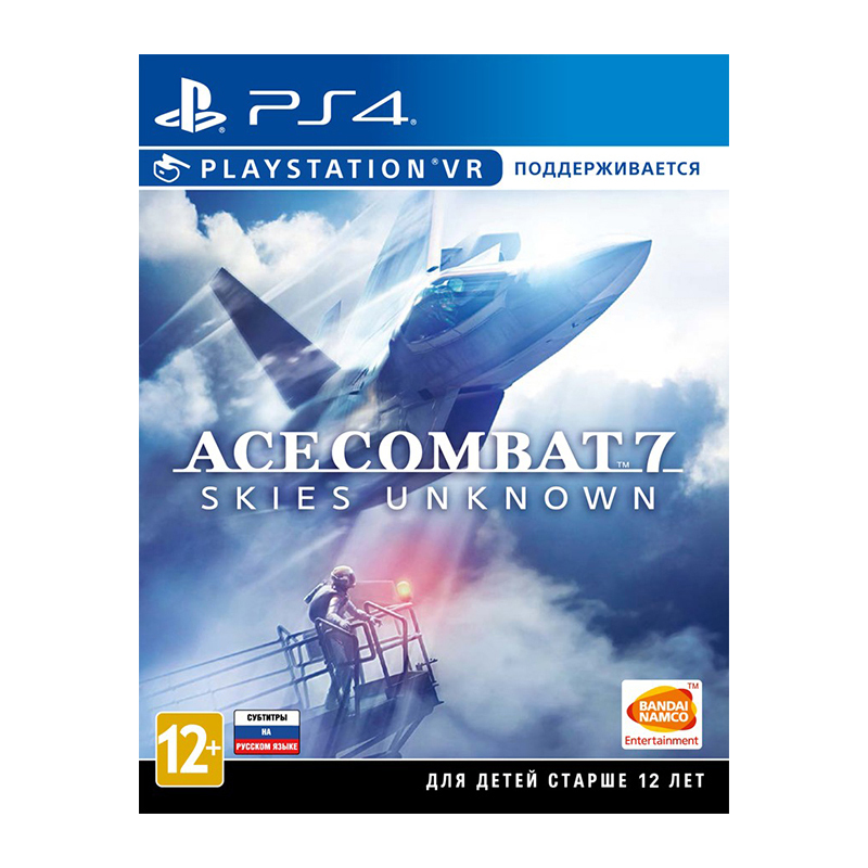 Game Deals Sony Playstation 4 Ace Combat Skies Unknown