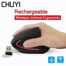 лучшая цена CHUYI Wireless Vertical Mouse Rechargeable 2.4G USB Ergonomic Optical Mice With Adjustable 1600DPI 6D Mause For Gaming Laptop PC