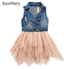 Spring Girls Jeans Vest kids Cute Solid hole denim Waistcoat outwear toddler mesh Tops children Clothing 2 7Yrs