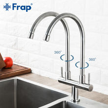 Frap Kitchen Faucet 304 Stainless Steel single cold water universal tube double pipe outlet faucet sink wall out of the rotation
