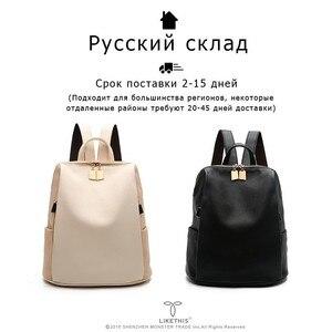 Image 5 - נשים תרמיל בית ספר סגנון עור תיק עבור מכללת פשוט עיצוב נשים מקרית Daypacks המוצ ילה נקבה מפורסם Brands168 325