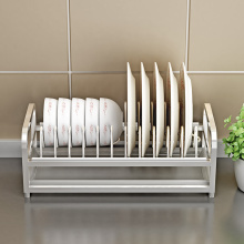 Single-tier Dish drainer with drip tray Desktop bowl rack Kitchen Storage 304 stainless steel Acrylic footpad height adjustable