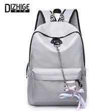 c26470fa338f Dizhige женский рюкзак Oxford женские высокое качество рюкзак моды Дешевые  Китайский рюкзак поставщиков школьные сумки для