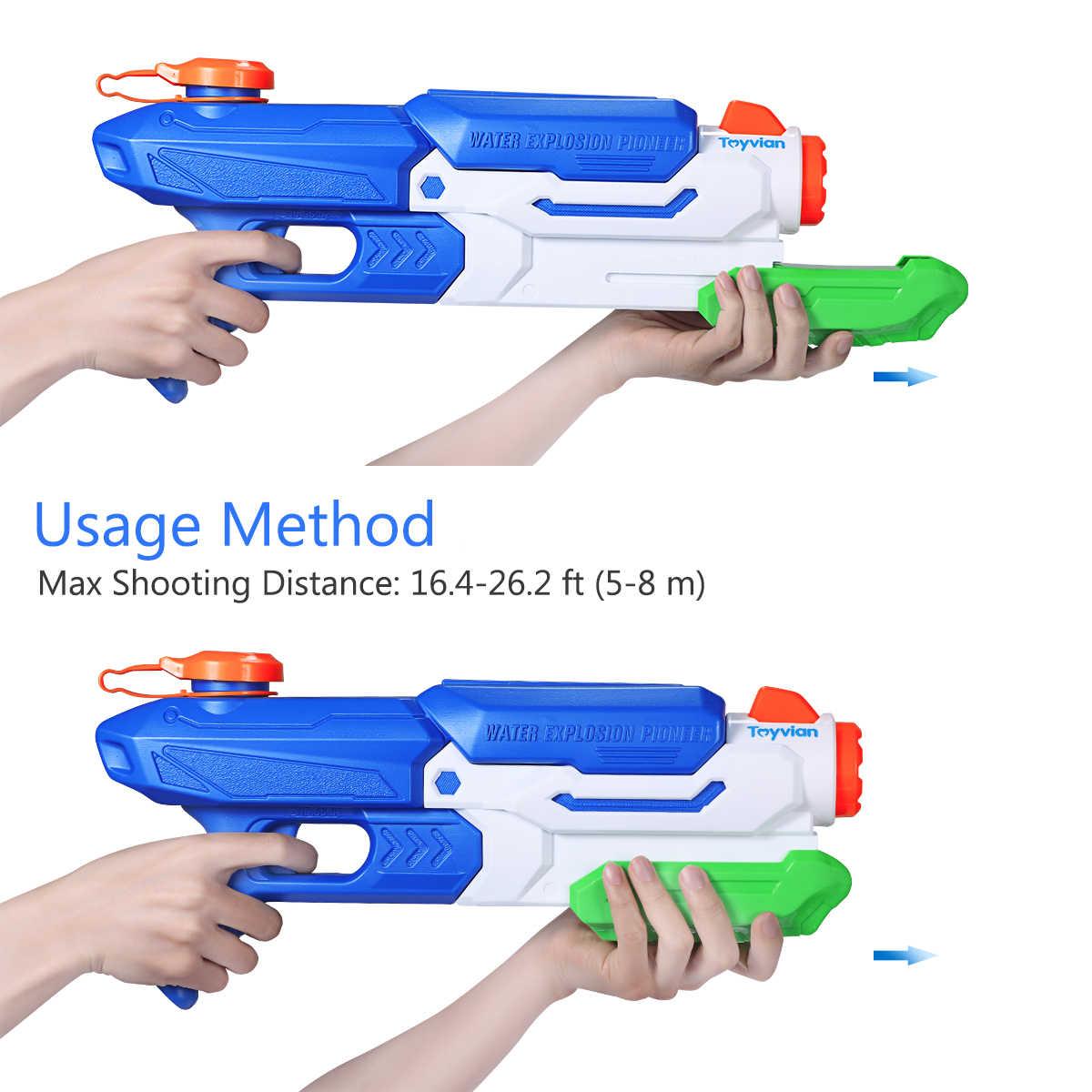 2 шт. Премиум Интерактивная детская игрушка Водяные Пистолеты игрушка стрелялка для детей Пляж Бассейн летний подарок