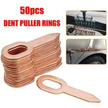 50pcs Copper Plated Oval Dent Puller Rings Car Body Paintless Dent Lifter font b Repair b