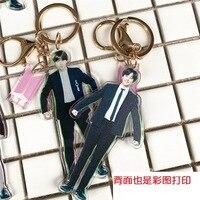 70 pcs/lot Kpop Boys acrylic keychains Jin RM SUGA JIMIN V real sided Cute key ring bag pendant fans party supplies
