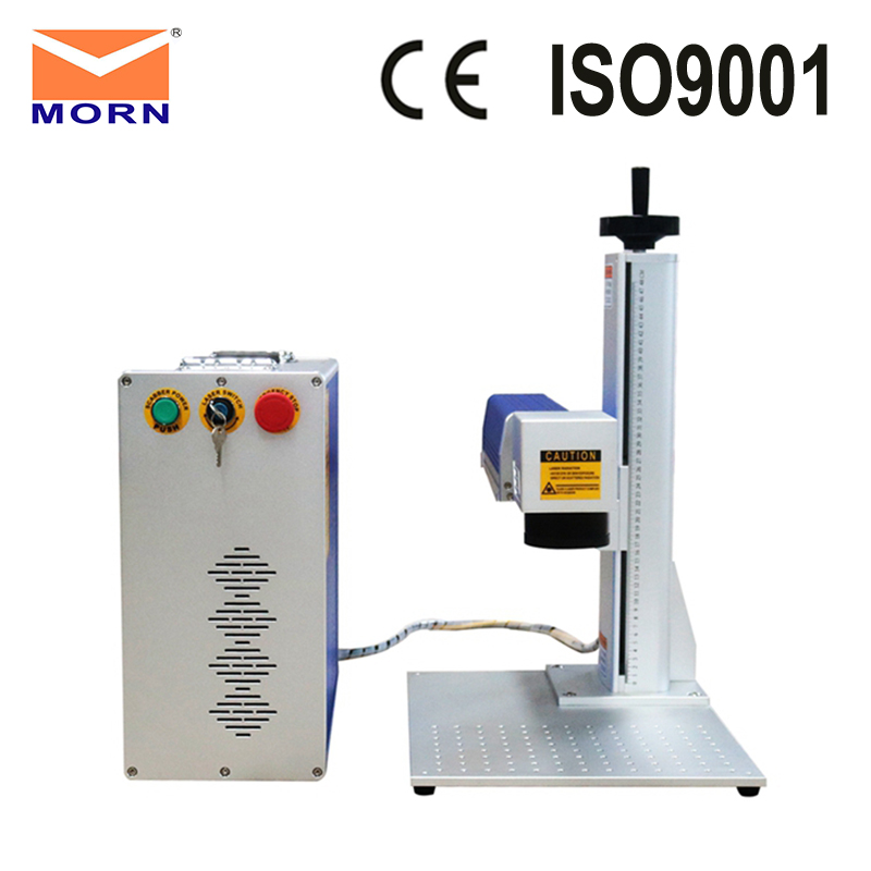 CNC MORN 50 watt fiber laser marking machine split laser engraving machine superior quality