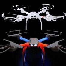 FPV Com Quadrocopter eixo