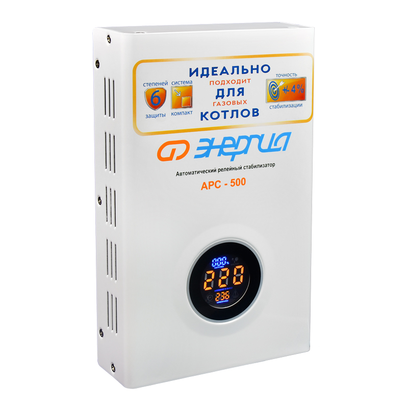 Voltage stabilizer Energy ARS-500