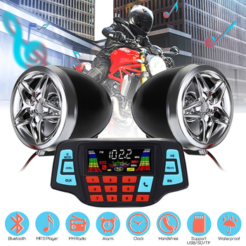 Студийная звуковая система для мотоциклов, стерео динамик s, fm-радио, MP3 музыкальный плеер, скутер, ATV, пульт дистанционного управления, сигна...